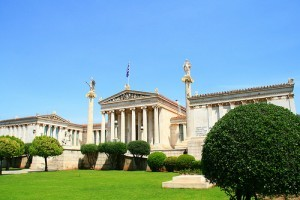 academy_athens_greece-300x200